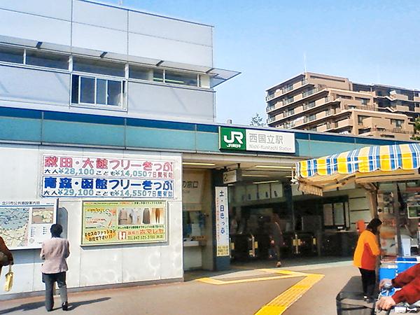 06_西国立駅