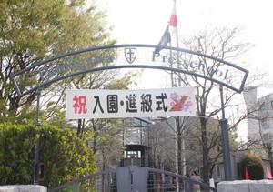 進級式 保育園